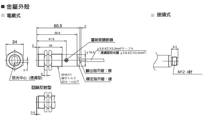 电路 电路图 电子 户型 户型图 平面图 原理图 660_393